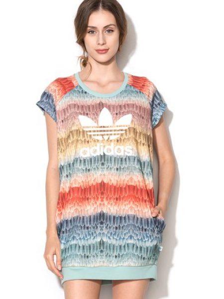 Rochie multicolora cu imprimeu cu pene Menire