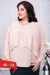 Bluza eleganta dama marimi mari crem Mileva